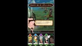 일곱개의 대죄 모바일 RPG - 七つの大罪 ポケットの中の騎士団