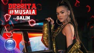 DESSITA ft. GALIN - #MUSALA / Десита ft. Галин - #Musala, 2019