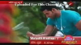 Sachin Danai - Ek Hazaron Mai Meri Bahna Hai - Serial Promo - Star Plus Channel