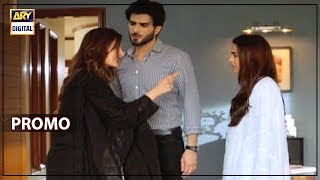 Koi Chand Rakh Episode  26 | Promo | ARY Digital Drama