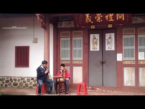 1080324文山國小獅生假日主動參與文化局北管與客家八音研習活動增能以便在學校擔任助理教學的推動,這位同學目前已考上國立台灣戲曲藝術學院傳統音樂科 - YouTube