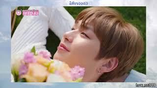 [OPV] Little Little = Daniel x Sungwoon #แดนอุน #nielwoon ♥ width=