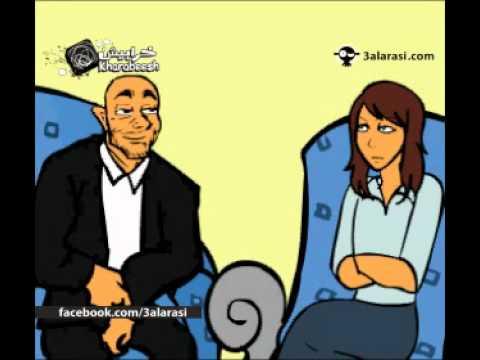 حوا: زواج تقليدي