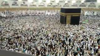Kabah Live Streaming 28-June-2017