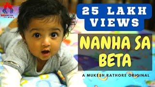 Nanha Sa Beta - official Lyrical Video | Mukesh Rathore