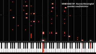 Mirai Nikki OP and ED (Piano Transcription)