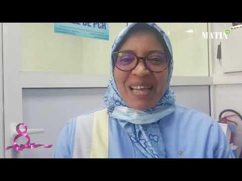 Video : Khadija Ouarrak, CHP Mohammed V- Meknès : Le plus grand défi est de trouver le juste équilibre entre son devoir de médecin et ses obligations de mère de famille