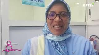 Khadija Ouarrak, CHP Mohammed V- Meknès : Le plus grand défi est de trouver le juste équilibre entre son devoir de médecin et ses obligations de mère de famille