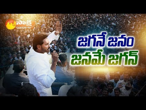 Download thumbnail for YS Jagan Mohan Reddy Speech | Ichchapuram