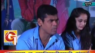 Promotion of Dolaki Marathi movie in Pune