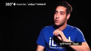 Hamzaoui Med Amine ●★Emino أحسن rappeur في تونس ★● ☝