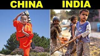 ये वीडियो आपको सोचने पर मज़बूर कर देगी, चीन की बराबरी क्यों नहीं कर सकता हिंदुस्तान ?