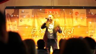 #SofiaMezi 19.12 Борис Солтариски - Моя си моя