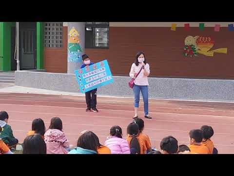 20210223 本土語教學 - YouTube