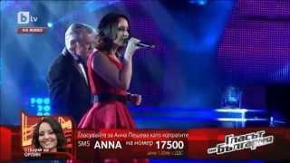 Анна Пешева и Орлин Горанов - Чуй ме - Гласът на България