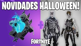 FORTNITE - SKULL TROOPER FEMININA e NOVA MOCHILA | HALLOWEEN BATTLE ROYALE