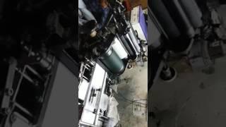 Multilith Sute Delivery Machine size 10x15