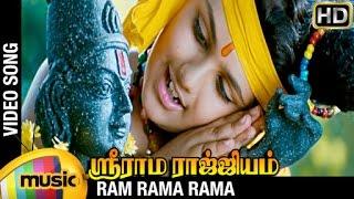 Sri Rama Rajyam Tamil Movie Songs | Ram Rama Rama Song | Balakrishna | Nayanthara | Ilayaraja width=