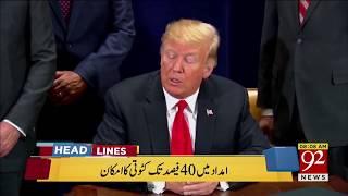 News Headlines - 4:00 AM - 23 Oct 2018 - 92NewsHDUK