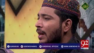 Hammad e Bari Talla | Noor e Quran | 31 May 2018 | 92NewsHD