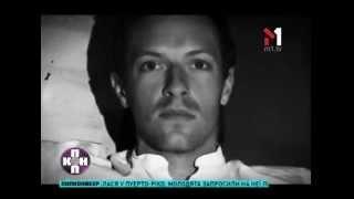 Новый Альбом Coldplay Уже Есть В Интернете - ПОПконвеєр - 14.05.2014
