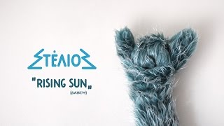 STELIOS Official | RISING SUN