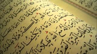 Beautiful Quran Recitation By Khalid Al Jaleel - Amazing Recitation surah Yusuf width=