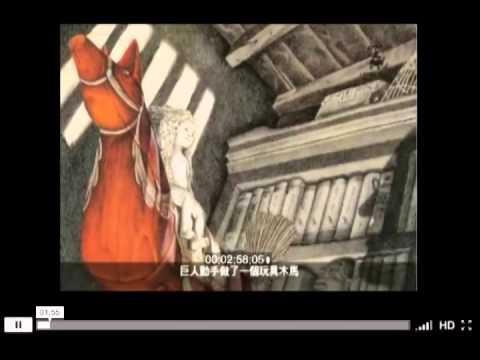 巨人春天 - YouTube