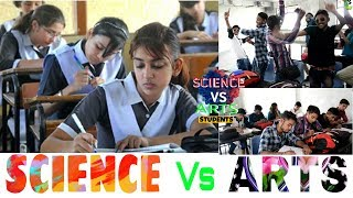 Science Vs Arts Students Part 1 | New 2018 Ultimate Comedy 😜 | Comedy SuperFast  |