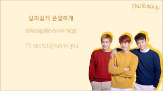 EXO-CBX 첸백시 - Crush U [ Blade & Soul OST ] Color-Coded-Lyrics Han l Rom l Eng 가사 by xoxobuttons