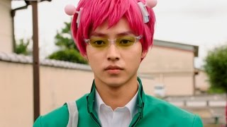 [teaser] The Disastrous Life of Saiki K [Live Action Movie 2017]