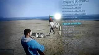 Money Lobby - Tocando um som pra relaxa escultando o barulho do mar...