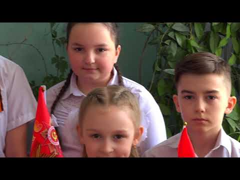 В памяти детей, подвиг героев 4 школа