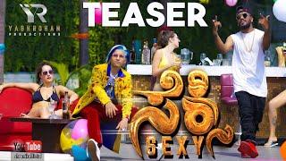 SEXY | Shrenik | ft. | Rahul Dit-O | Kannada Musicvideo Official Teaser 2019