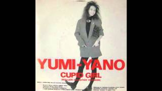 Yumi Yano - Cupid Girl (Roller Coaster Version)
