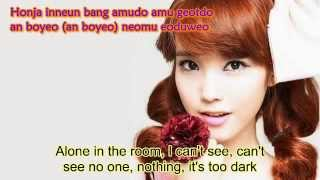 IU - Alone in the Room (Eng + Han Rom Lyrics Sub)