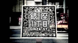 Enzo Ortiz Feat J Balvin - Ginza (Francia Remix)