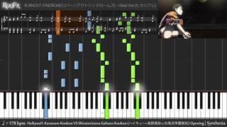 Haikyuu!!: Karasuno Koukou VS Shiratorizawa Gakuen Koukou Opening - Hikari Are (Synthesia)