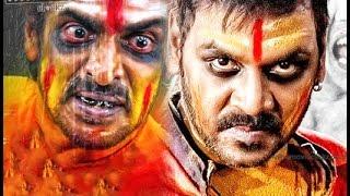 Kanchana 2 (A) KALPANA Full  HD Tamil  || UPENDRA || LAKSHMI RAI || Speed Klaps width=