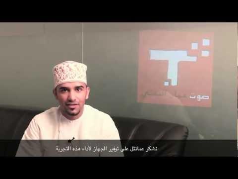Omantel Mobile LTE | اسأل مجرب