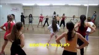 להקת שרונית- בחזרות ריקוד- I'm glad you came