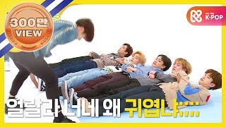 (Weekly Idol EP.346) GOT7 said ' HELP ME!'