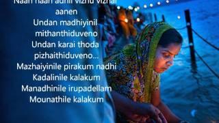Dham Dhoom lyrics Anbae Anbae width=