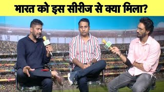 Aaj Ka Agenda: भारत  ने इस सीरीज में क्या पाया क्या खोया? | India vs Bangladesh | Sports Tak
