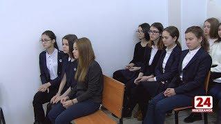 В зале судебных заседаний школьники