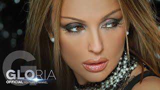 GLORIA - VYARVAM V LYUBOVTA / ВЯРВАМ В ЛЮБОВТА  (OFFICIAL VIDEO)