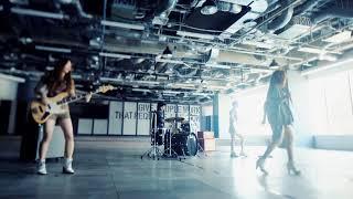 <MV> Chu's day. 「Rocking shoes」‐Music Video