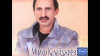 Милко Калаиджиев - Луда крава