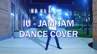IU(아이유) - Jam Jam(잼잼) Kpop Dance Cover