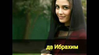 любов незабравима епизод 58